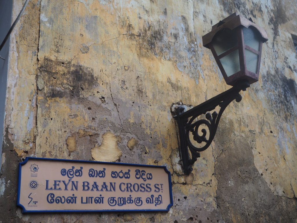 Sri Lanka two week itinerary-Galle