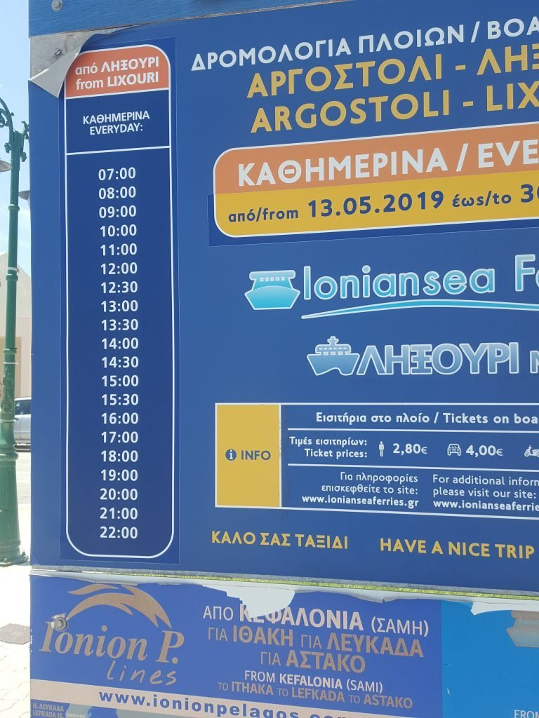 Lixouri ferry timetable with a list of things to do