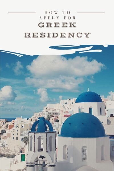greek residency